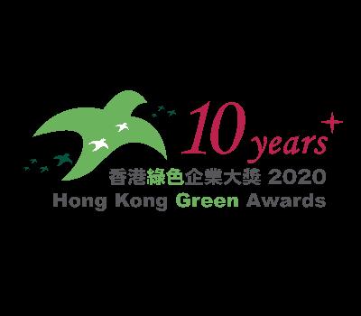 Hong Kong Green Awards