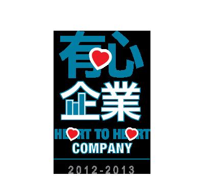 Heart to Heart Company